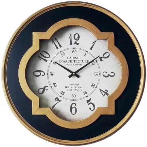 Quatrefoil Large Round Wall Clock kitchen