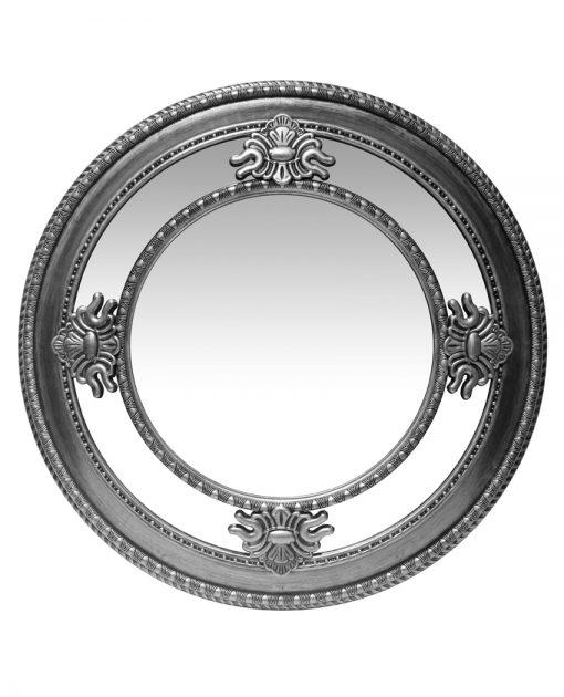 15454AS silver wall mirror versailles round circular 23 inch