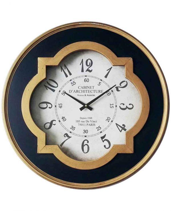 23.75 inch Quatrefoil Metal and Wood Wall Clock
